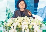 """蔡英文热衷""""司法改革"""" 为了""""救扁""""?"""