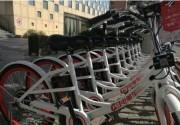 交通部:不鼓励共享电动单车 应完善配套政策