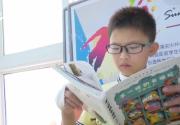厉害了Word校园!静享阅读伴成长