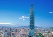 """台湾""""主计总处""""上修今年GDP增长率至2.58%"""