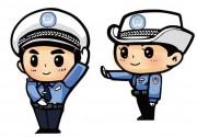 w88优德易博网评级省举办首届全省性交通执法技能竞赛