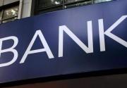 银监会:将扩大外资银行业务经营空间