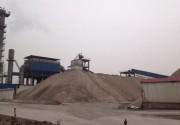 两份检察建议挪走2000吨危险矿渣