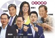 """2018县市长选举党内初选 吴敦义拍板 """"全民调""""呼之欲出?"""