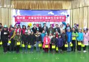 这个冬天很温暖:福州盲校学生首次过集体生日会