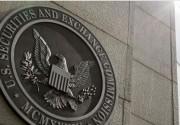 美国证监会:正对涉区块链技术上市公司密切关注
