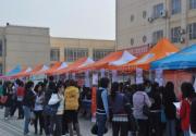 23日福州将举办高校毕业生供需见面会