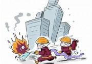 """消防部门严密防控""""两节""""火灾 将开展全国消防夜查"""