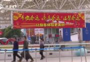 """对春运say bye 福州火车站开启进站""""刷脸""""新时代"""