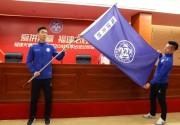 福建天信出征2018中乙联赛奥运冠军徐云丽助阵打气