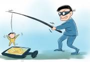 厦门反诈骗中心发布《反诈周报》