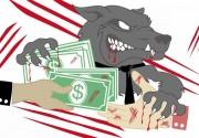 男子遭遇新型贷款诈骗手段 本想贷款2万买车却被骗走2.8万