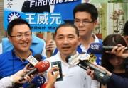 """新北市长选举 侯友宜成蓝营领头羊与民进党""""决战"""""""