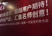 福建服装定制时代来啦 福建省服装定制行业协会成立