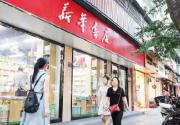 """厦门城乡规划管理做出新调整 社区书店有望成街道""""标配"""""""