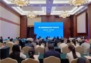 第九届海峡两岸体育产业研讨会在贵阳举办