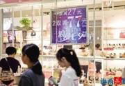 """七夕厦门市场浪漫经济升温 """"95后""""群体异军突起"""