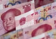 台湾人民币存款余额增至3149亿元