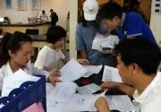福州首批共有产权房申请首周受理量超过200件