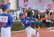 榕举办首届小学生校园棒球联赛
