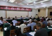 2019年闽将实现省级科技特派员乡镇100%覆盖