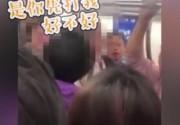 武汉66岁老人地铁上殴打女孩还和乘客互殴 被行拘5日