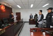宋喆等二人职务侵占案一审宣判 宋喆被判六年