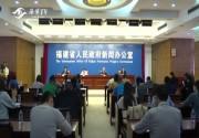第三届世界妈祖文化论坛将在莆田市湄洲岛举行