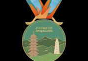 福州国际马拉松12月23日鸣枪 赛牌提前曝光!