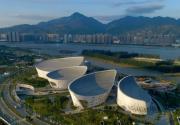 福州海峡文化艺术中心举行市民开放日活动
