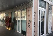 台湾本土奶茶品牌落户北京 两岸携手共促台企在陆深根发展