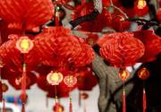 北京地坛文化庙会走进台湾高雄