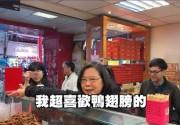 """民进党各个都走""""网红""""路线?来看台湾时事评论员邱毅怎么说..."""