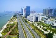 福州发布促进两岸经贸交流合作六条措施