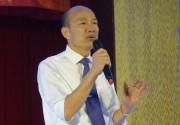 谢龙介证实:韩国瑜将于15日请假3个月全力拼选举