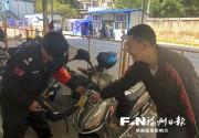 福州:电动自行车10日起免费换牌 可提前网上预约