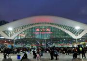 厦门站正式启动2020年春运务工人员团体票订票工作