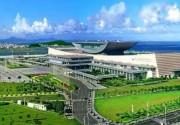 第六届中国(厦门)国际休闲旅游博览会将延期举办