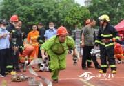 厦门海沧区举办夏季微型消防站大比武