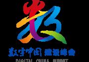 直播预告 | 2020数字中国创新大赛•数字政府赛道决赛在即