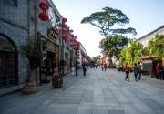 福州新旅游咨询服务中心运营