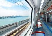 @厦门市民,本周日行万步可兑换地铁体验乘车券