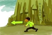 路遇山体滑坡、崩塌、飞石怎么办?如何自救?