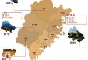 除了鼓浪屿 福建省还有三处值得游玩的世界遗产