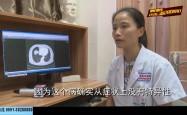 鸟粪致女子感染肺炎,这事应该怎么防范?