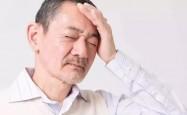 清晨眩晕,误认是颈椎病,没想到竟可送命!