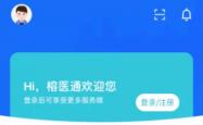 """""""让老百姓少跑医院,还可以给他们吃颗定心丸""""!【战""""疫""""宅生活③】"""