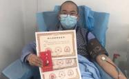 全国首位!福建人陈清波新冠肺炎愈后三次捐献血浆!在武汉经商!