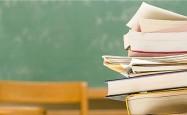 最新!四部门发文,国家助学贷款政策有3大调整
