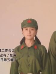 你猜,中国历史上参与者最多的运动是……?